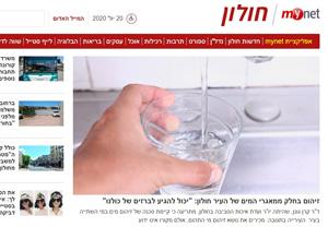 ynet_water